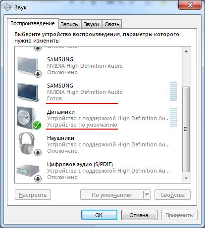 Приятное с полезным или разработка под ASIO на C++ - 7