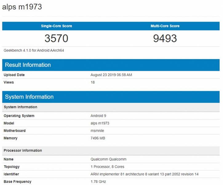 Meizu 16s Pro протестировали в Geekbench: SoC Snapdragon 855 Plus не подтверждена