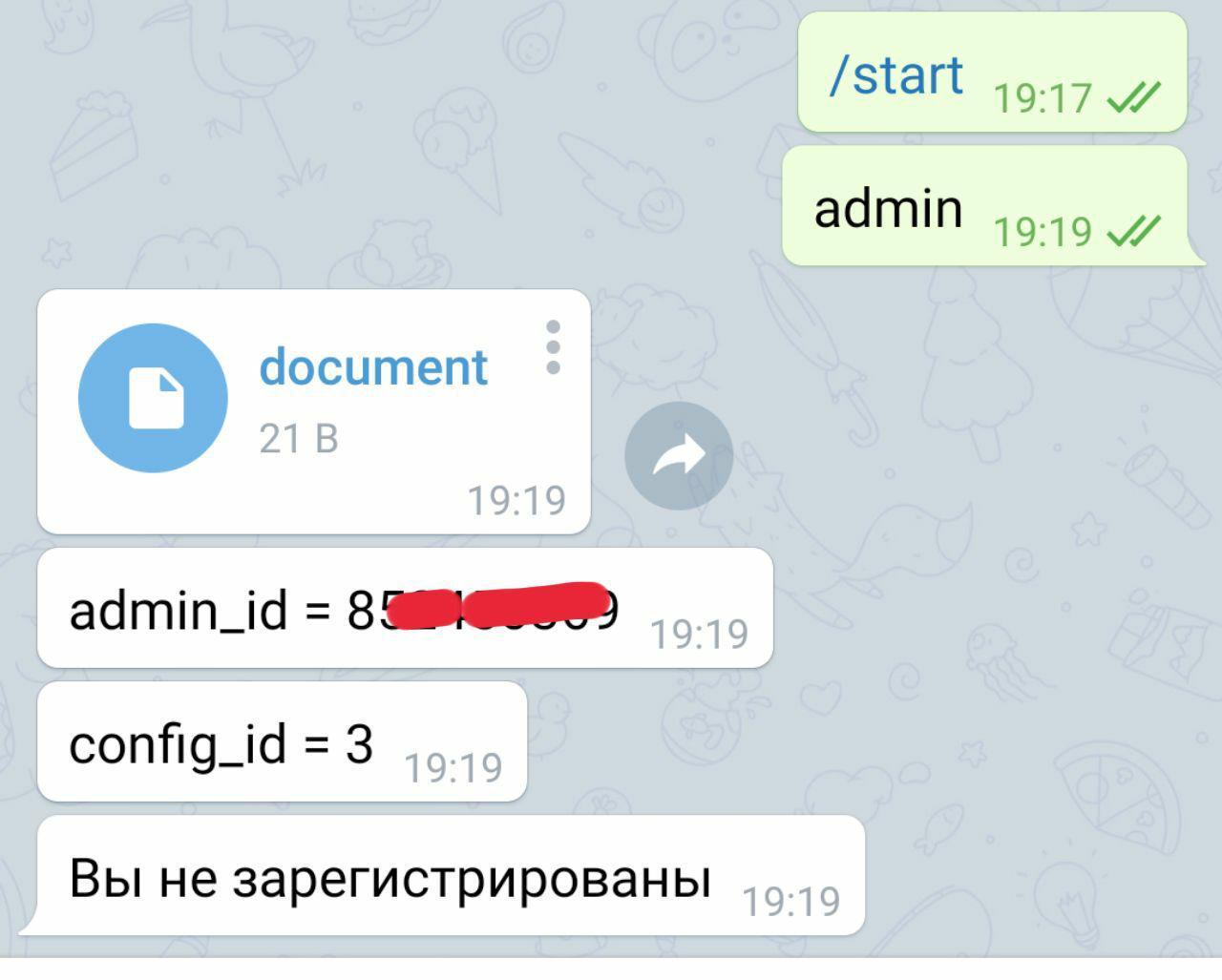 Telegram в качестве хранилища данных для IT проектов - 3