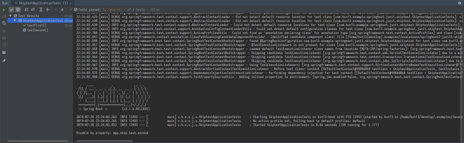 Настройка состава JUnit5 тестов с помощью application.properties - 1