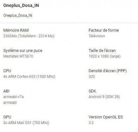 Платформа MediaTek MT5670, 3 ГБ ОЗУ и Android 9: опубликованы характеристики OnePlus TV