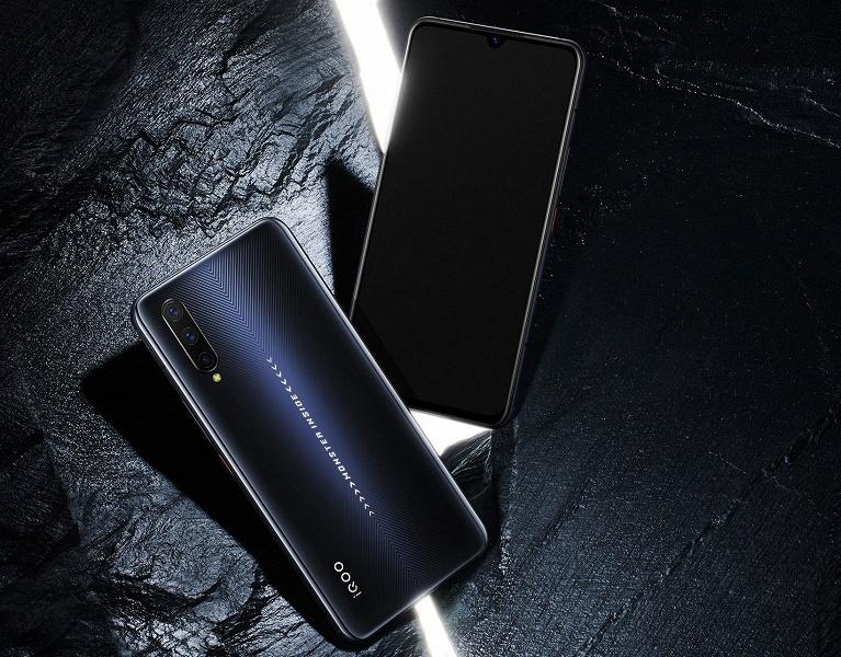 Самый дешевый 5G-смартфон Vivo iQOO Pro 5G раскупили за 1 секунду