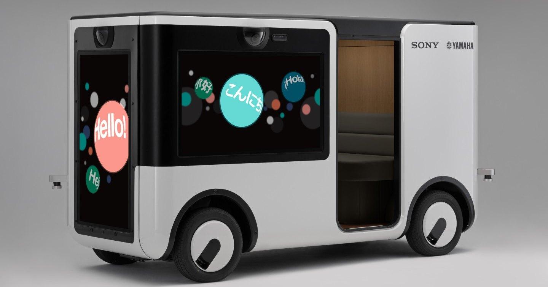 Sony и Yamaha показали футуристичный беспилотный микроавтобус