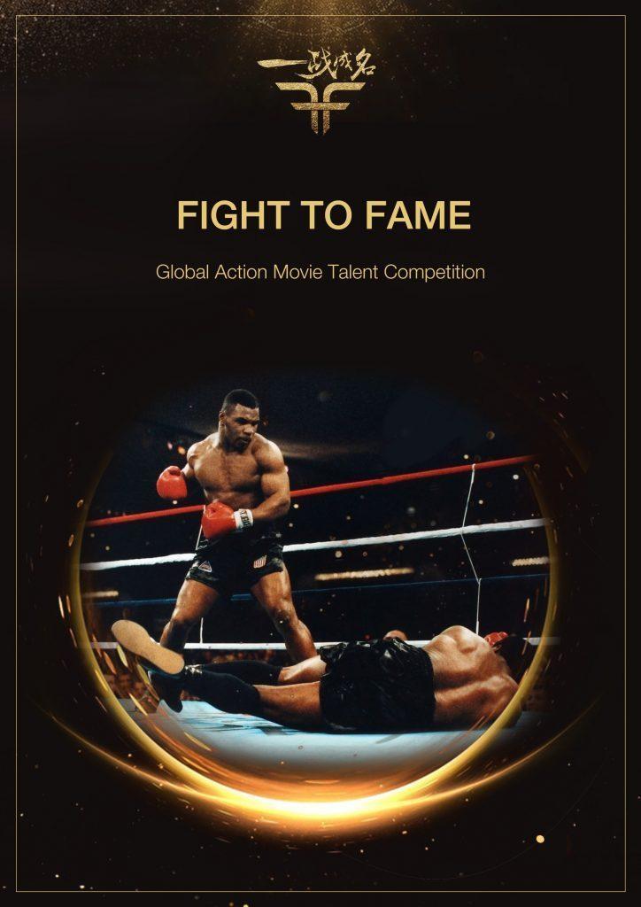 Железный Майк Тайсон и блокчейн проект Fight to Fame - 2
