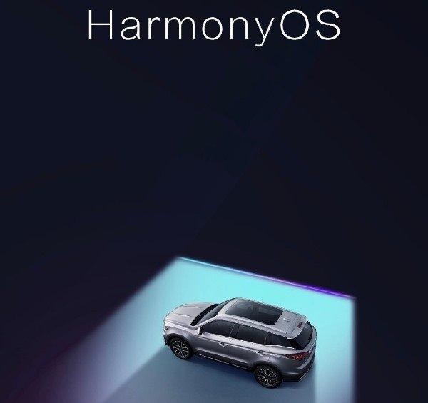 Huawei HarmonyOS может прописаться в автомобилях Geely