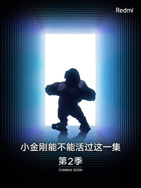 Испытания на прочность Redmi Note 8. Новая часть маркетинговой кампании
