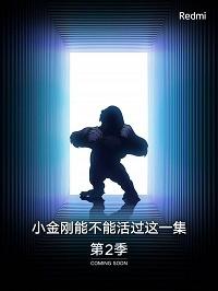 Названа цена Redmi Note 8 Pro. Фото упаковки - 2