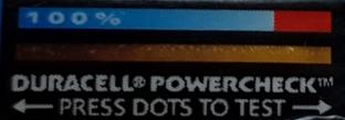 Придумываем технологию Powercheck - 5