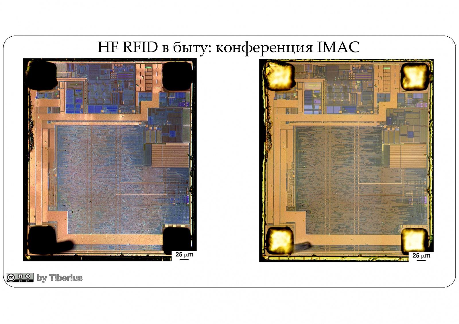Взгляд изнутри: RFID в современном мире. Часть 1: RFID в быту - 19