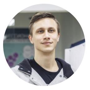 Что будет на конференции UseData Conf 2019? - 17