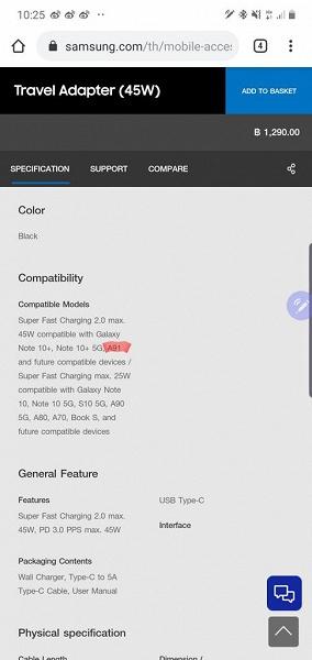 Как у Galaxy Note10: Galaxy A91 получит такую же быструю зарядку, как и топовые флагманы Samsung