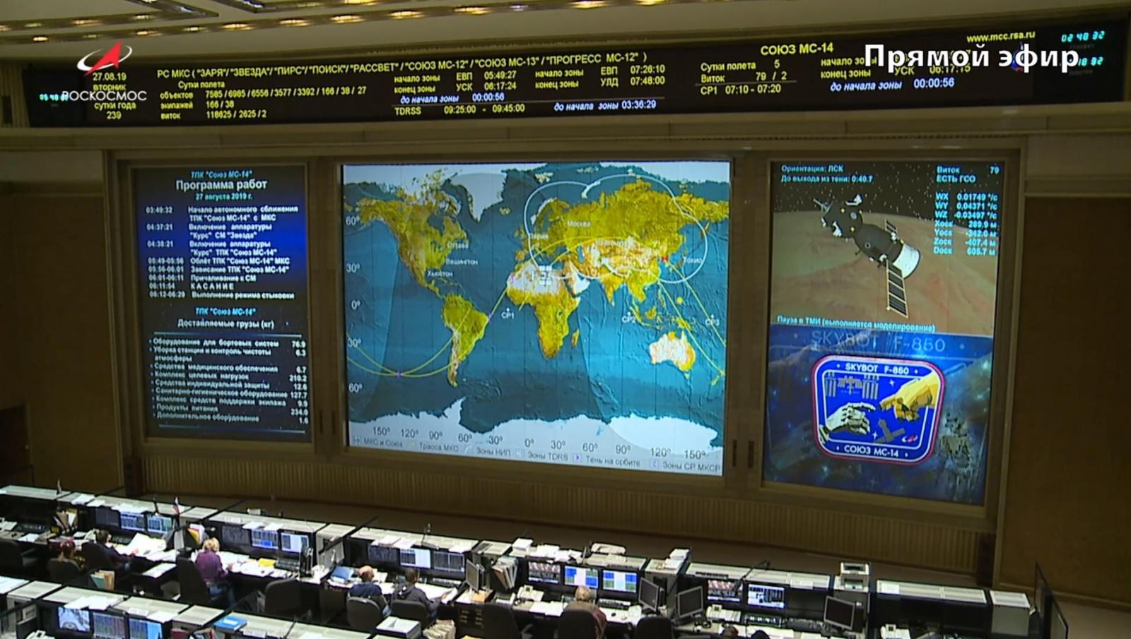 Корабль «Союз МС-14» с роботом FEDOR успешно пристыковался к МКС со второй попытки - 3