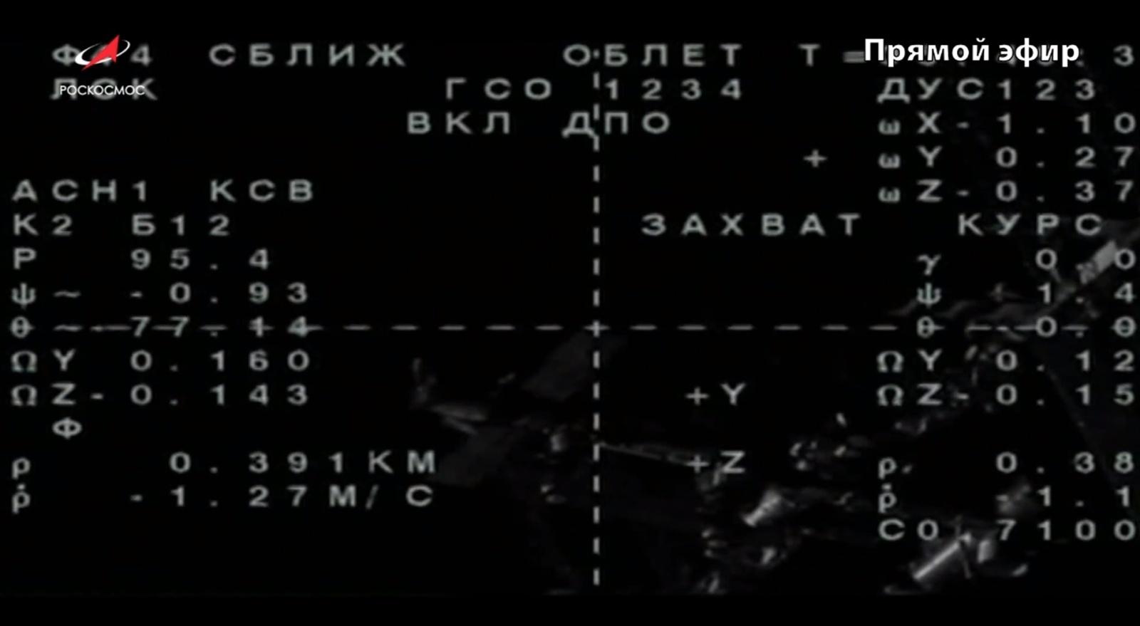 Корабль «Союз МС-14» с роботом FEDOR успешно пристыковался к МКС со второй попытки - 4