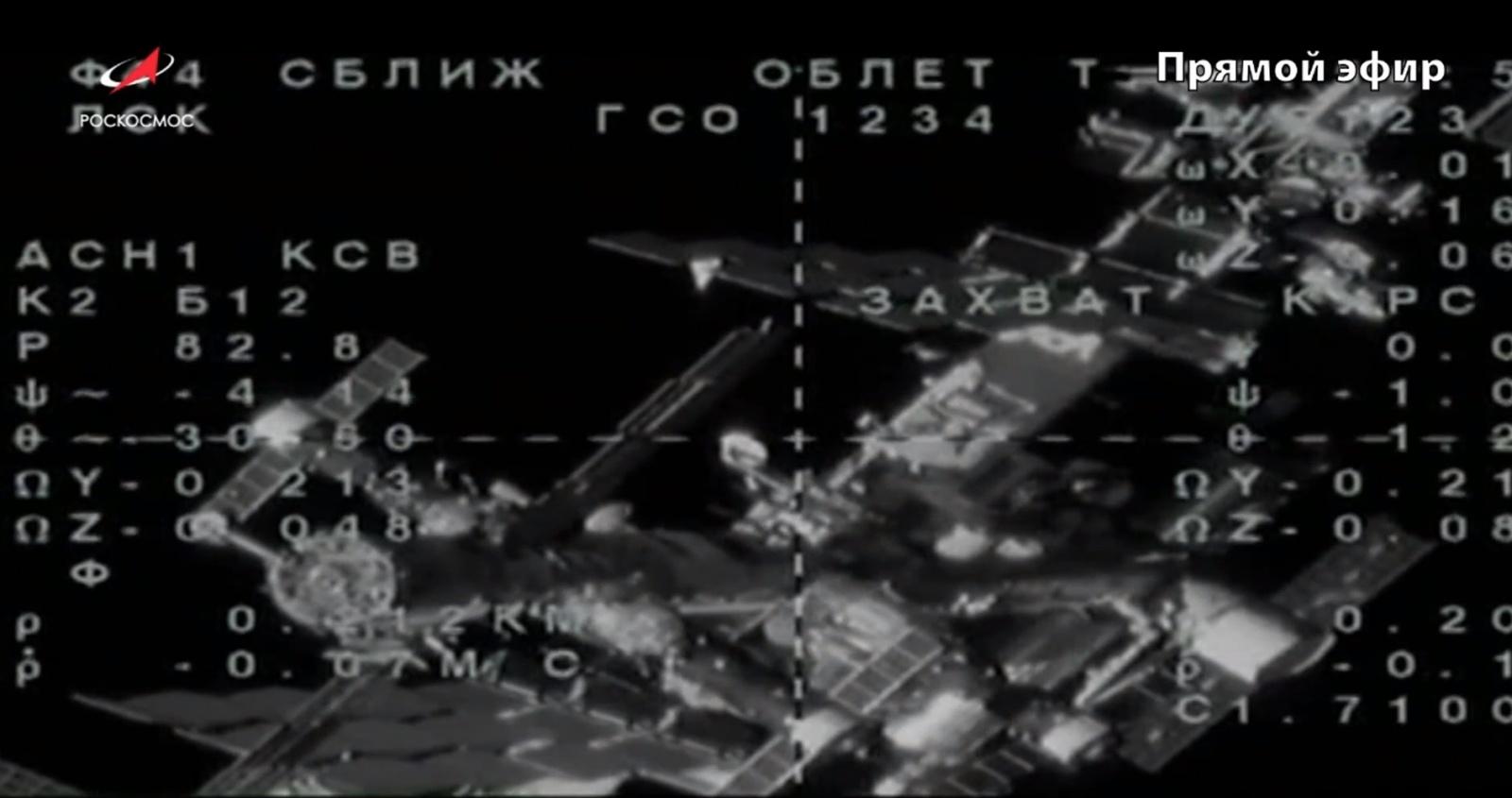 Корабль «Союз МС-14» с роботом FEDOR успешно пристыковался к МКС со второй попытки - 5