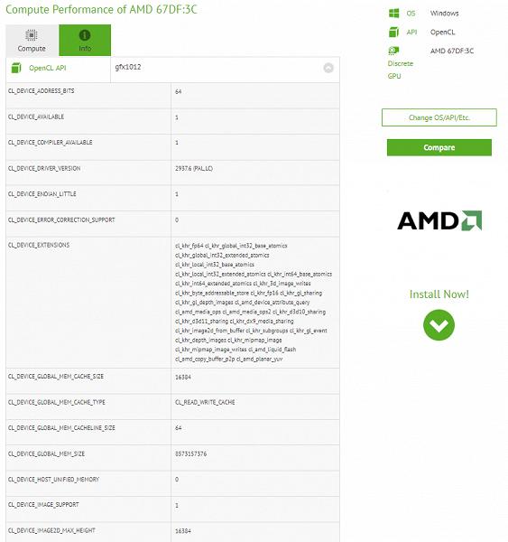 Видеокарты AMD Radeon RX 5600 (Navi 14) получат как 4, так и 8 ГБ памяти, топовая версия превосходит по производительности GeForce GTX 1650