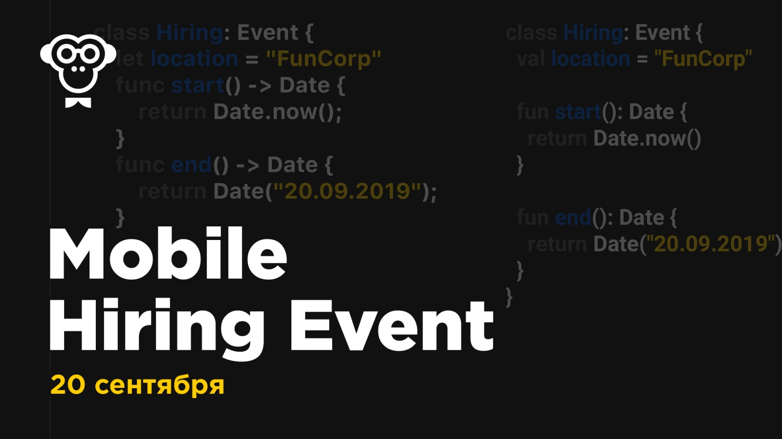 FunCorp Mobile Hiring Event - 1