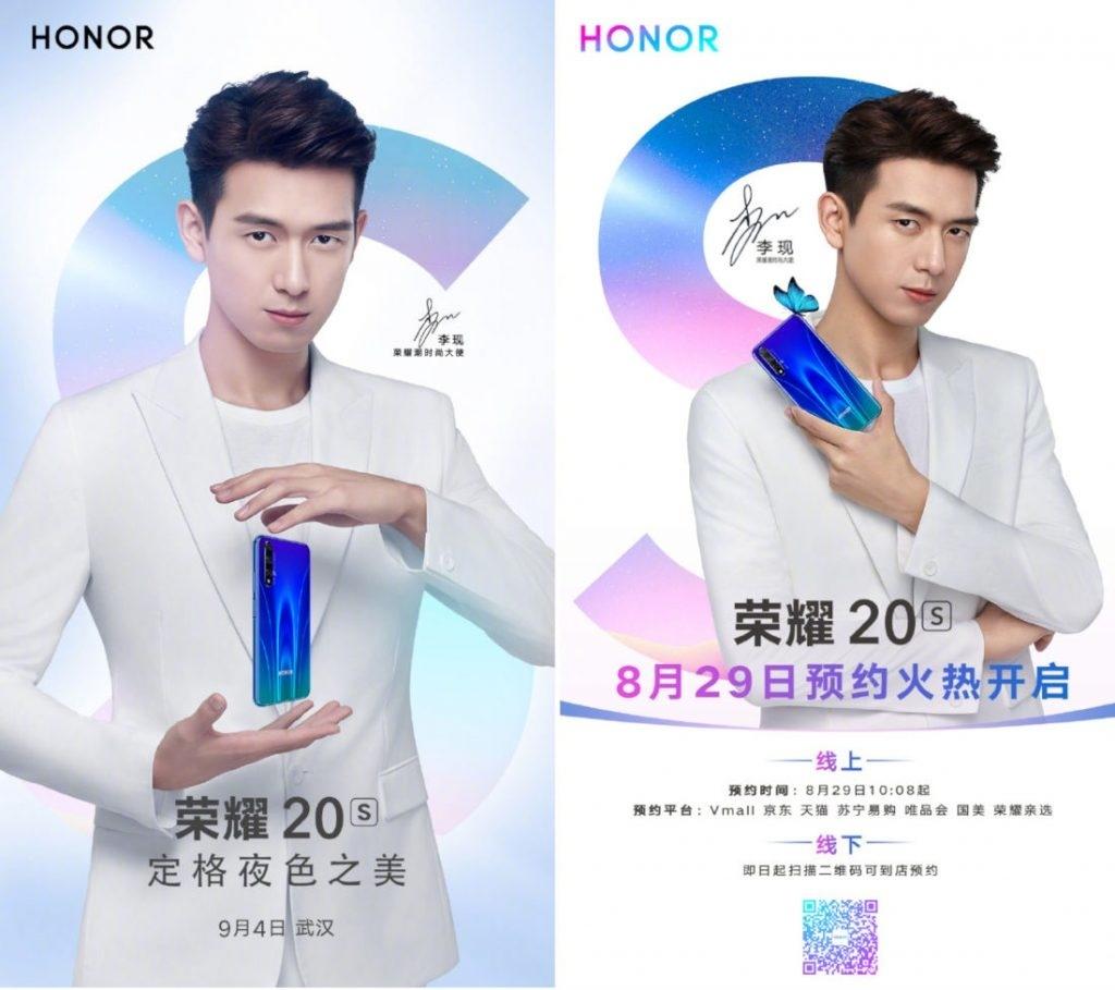 Honor 20S будет представлен 4 сентября и сохранит почти все характеристики Honor 20