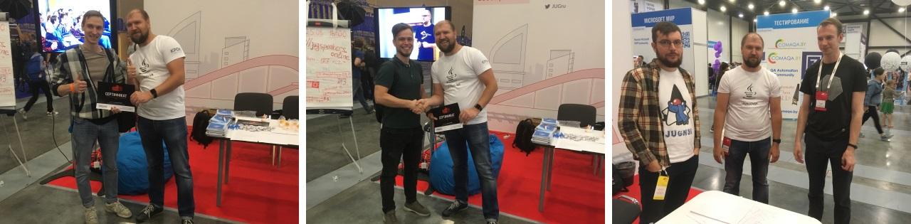 IT-фестиваль TechTrain 2019: как JUG.ru, JUGNsk и JUG.MSK участвовали в нём - 13