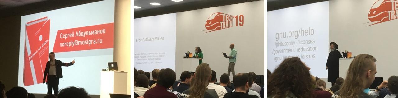 IT-фестиваль TechTrain 2019: как JUG.ru, JUGNsk и JUG.MSK участвовали в нём - 15