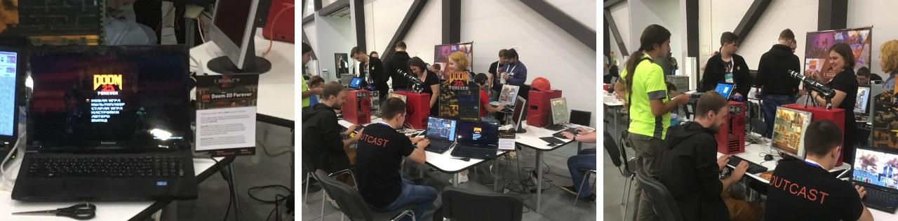 IT-фестиваль TechTrain 2019: как JUG.ru, JUGNsk и JUG.MSK участвовали в нём - 20