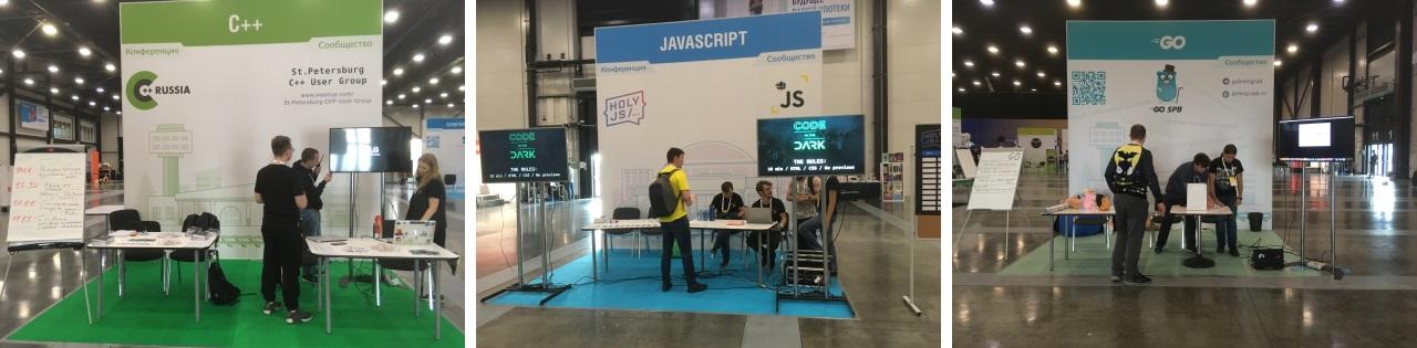 IT-фестиваль TechTrain 2019: как JUG.ru, JUGNsk и JUG.MSK участвовали в нём - 5
