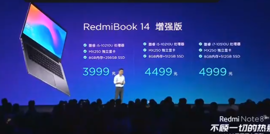 Intel Core i7-10510U, 8 ГБ ОЗУ и SSD на 512 ГБ. Представлен ноутбук RedmiBook 14 Enhanced Edition