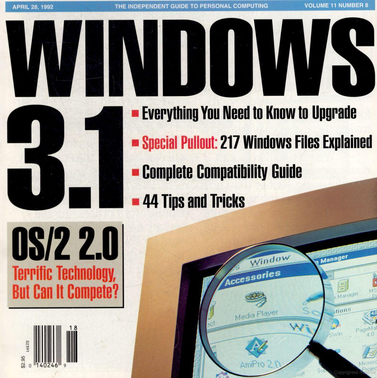 Древности: Windows 3.1 и жизнь без кнопки «Пуск» - 12