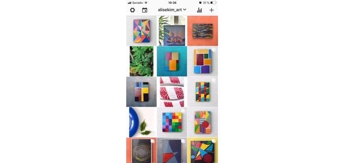 Лети-лети лепесток… или сказ про то, как UX проектировщик свой продукт в Instagram продвигал - 4