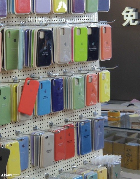 Разноцветные чехлы для iPhone 11 уже появились в розничных магазинах