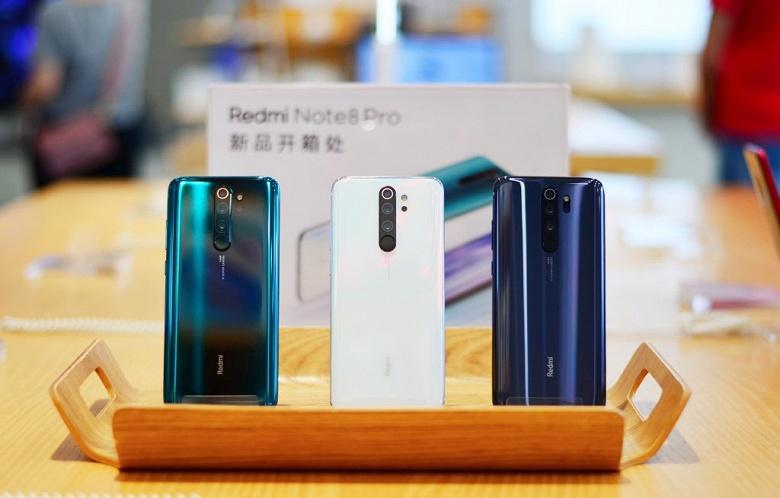 Redmi Note 8 и Redmi Note 8 Pro поступят в продажу 3 сентября