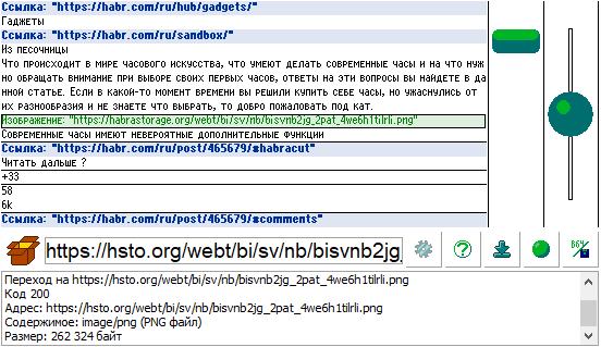 JustCode — скоростной браузер для бюджетных компьютеров и планшетов на Windows - 10