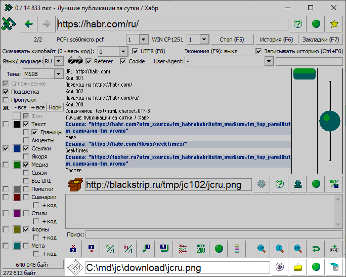 JustCode — скоростной браузер для бюджетных компьютеров и планшетов на Windows - 11