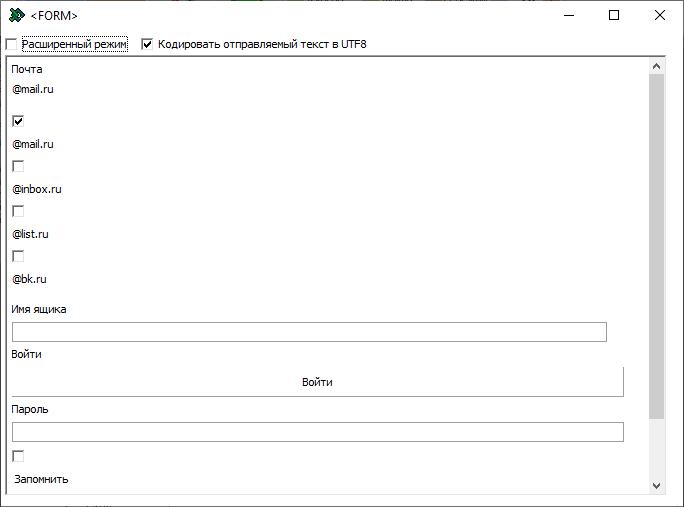 JustCode — скоростной браузер для бюджетных компьютеров и планшетов на Windows - 16