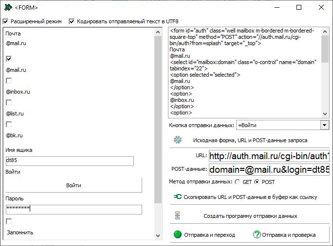 JustCode — скоростной браузер для бюджетных компьютеров и планшетов на Windows - 17