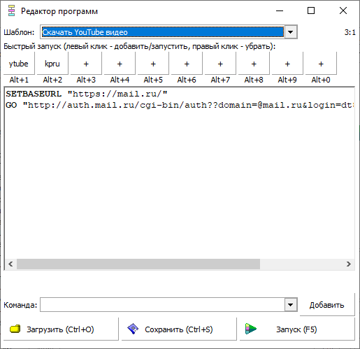 JustCode — скоростной браузер для бюджетных компьютеров и планшетов на Windows - 18