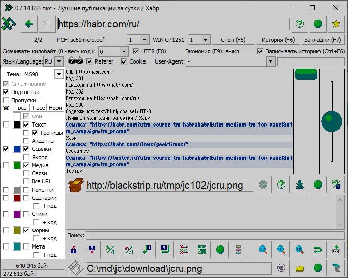JustCode — скоростной браузер для бюджетных компьютеров и планшетов на Windows - 2