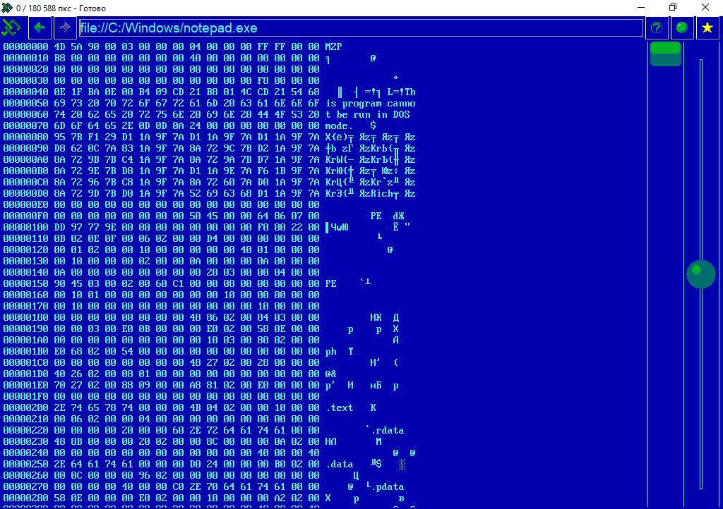 JustCode — скоростной браузер для бюджетных компьютеров и планшетов на Windows - 21