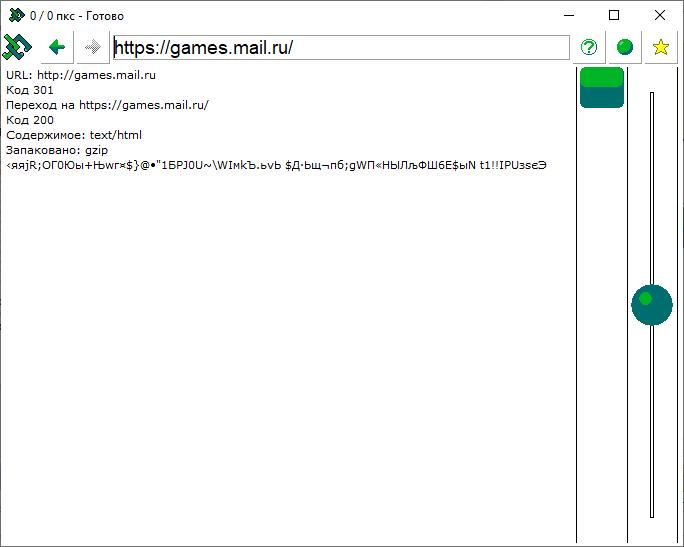 JustCode — скоростной браузер для бюджетных компьютеров и планшетов на Windows - 22