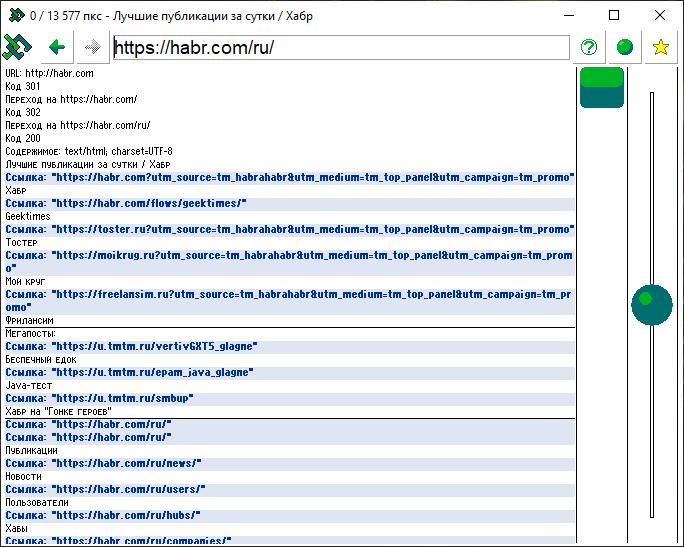 JustCode — скоростной браузер для бюджетных компьютеров и планшетов на Windows - 1