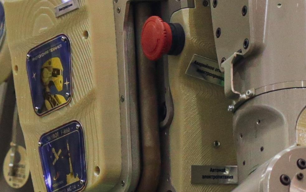 Робот FEDOR — много фото и даже видео с МКС, подготовка космонавта-оператора и первые испытания робота - 11