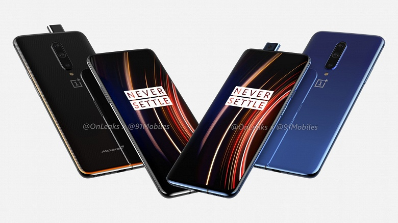 Смартфоны OnePlus 7T Pro и OnePlus 7T Pro McLaren Edition позируют на рендерах
