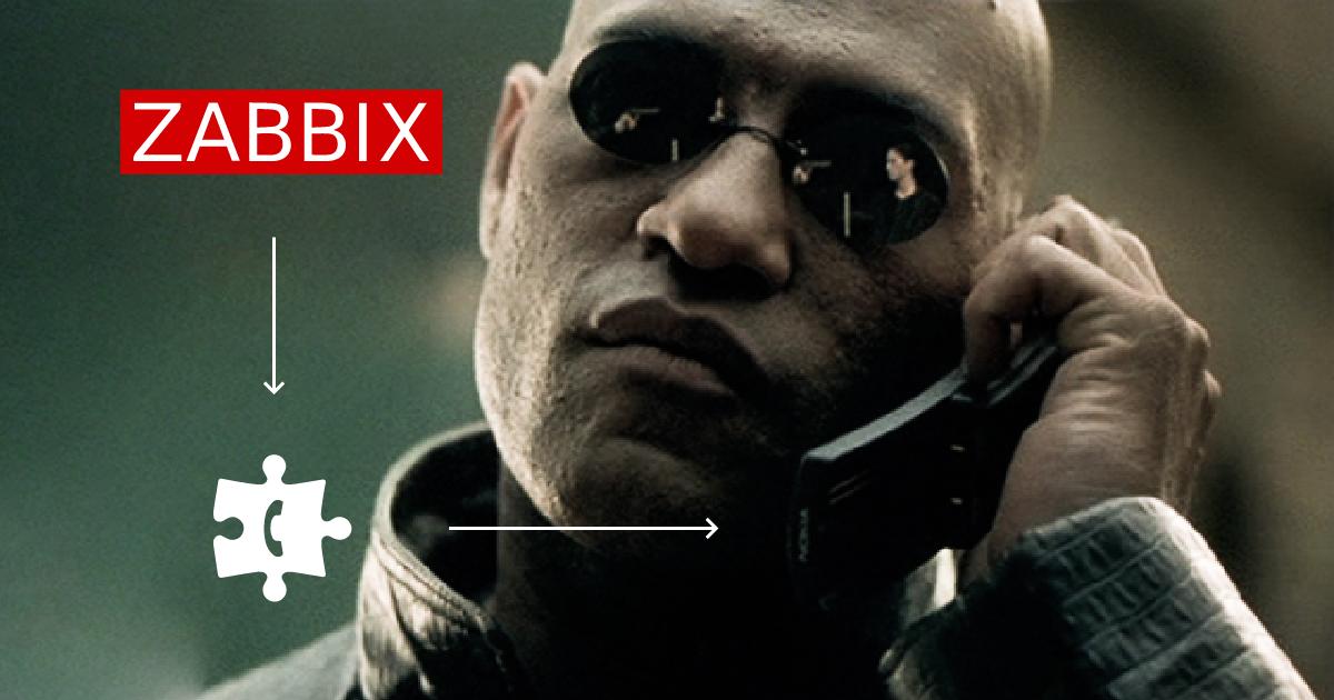 Zabbix + Voximplant: мониторинг со звонками, или как перестать беспокоиться и быстро это настроить - 1