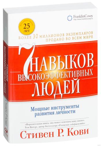 Что почитать тимлиду и СТО: подборка из 50 книг с оценками и не только - 4