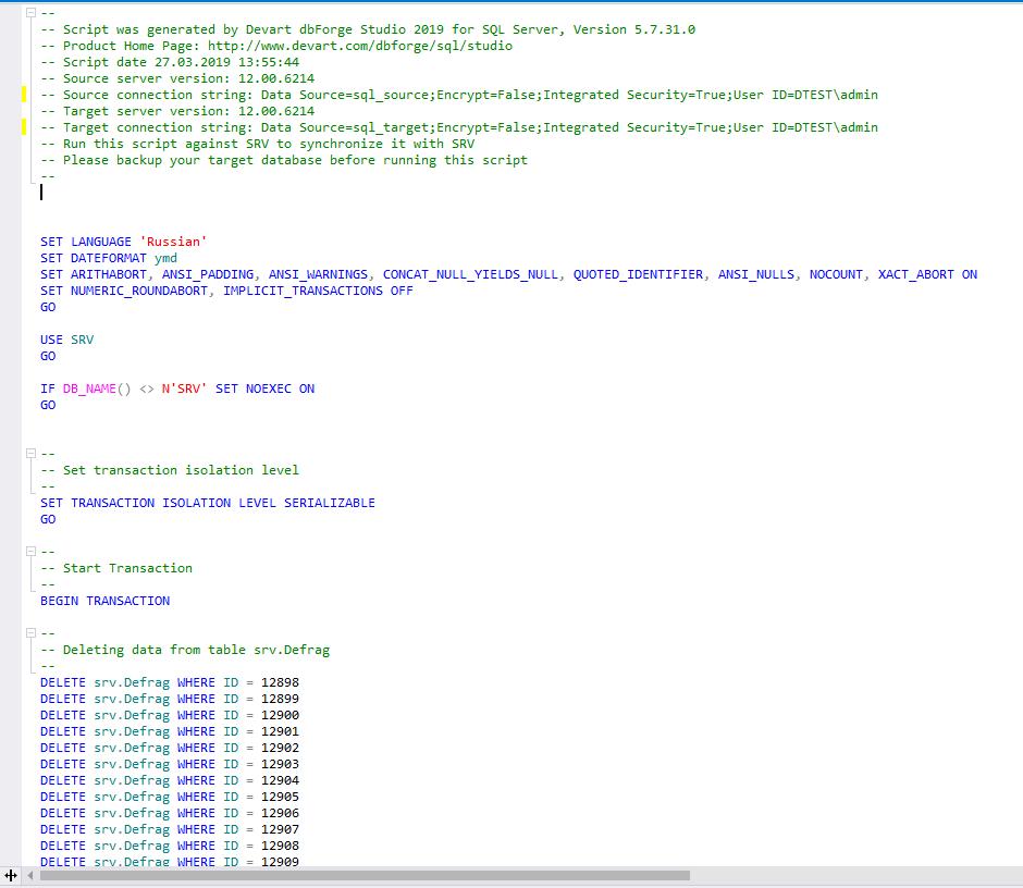 Сравнение компараторов для синхронизации схем и данных баз данных MS SQL Server - 43
