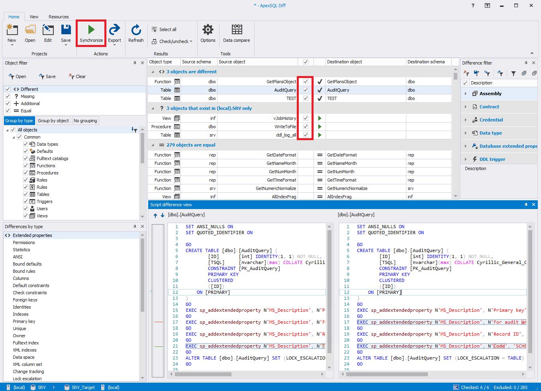 Сравнение компараторов для синхронизации схем и данных баз данных MS SQL Server - 55