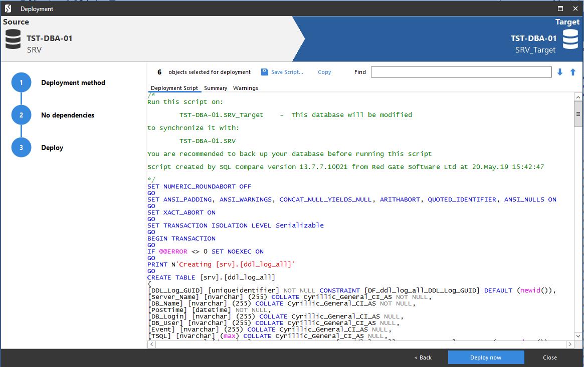 Сравнение компараторов для синхронизации схем и данных баз данных MS SQL Server - 91