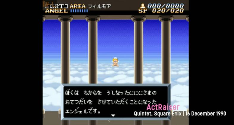 В эмулятор RetroArch добавили ИИ-инструмент для перевода игр на лету - 1