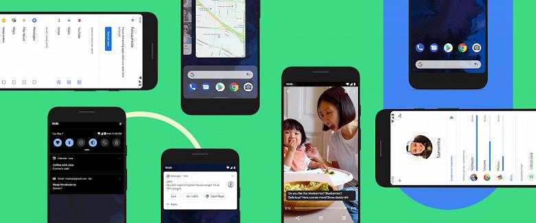 Google выпустила стабильную версию Android 10 для пользователей