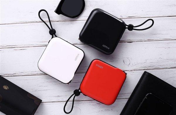 Xiaomi представила зарядное устройство и powerbank для Android и iPhone