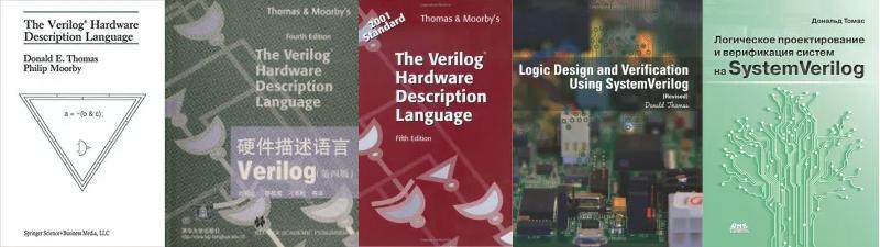 Политкорректность проникает в Россию через книги про проектирование чипов на SystemVerilog для не-начинающих - 3